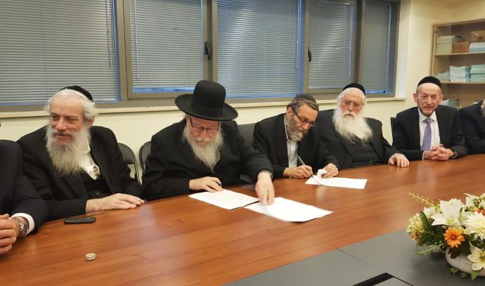 החתימה על הסכם האחדות