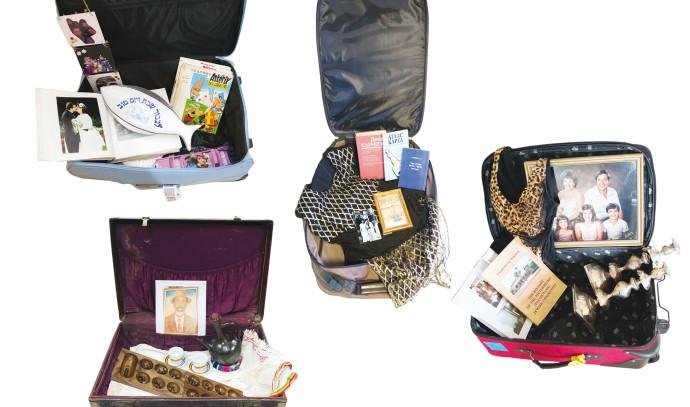 מזוודות העולים