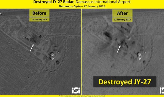 """מכ""""ם סורי שהושמד בנמל התעופה של דמשק"""
