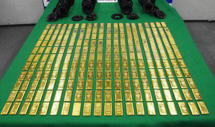 מטילי הזהב המוברחים