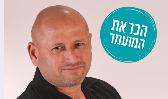 רן שוסטרמן