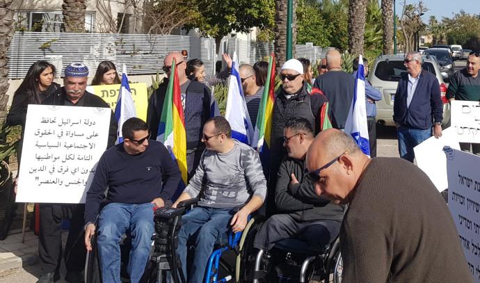 מחאת הדרוזים סמוך לבית נתניהו
