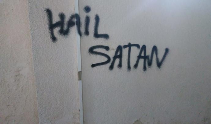 """כתובת """"הייל שטן"""" בבית כנסת בנתניה"""