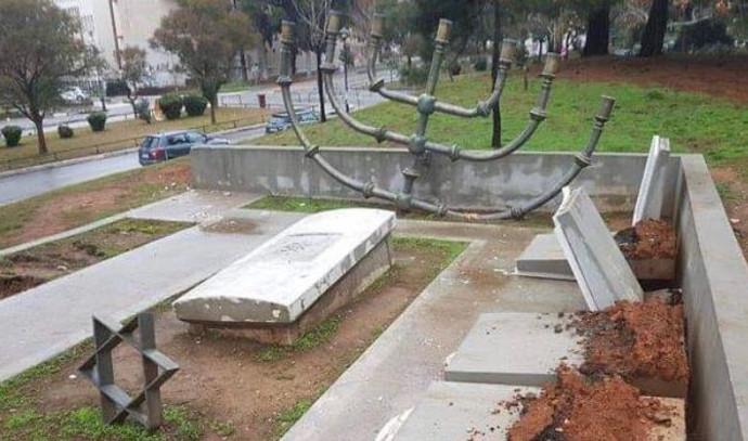 האנדרטה לזכר יהדות סלוניקי שהושחתה