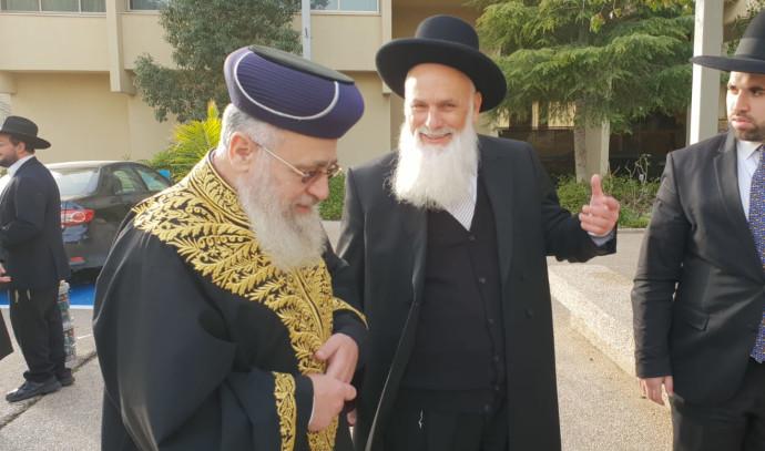 הרב הראשי יצחק יוסף