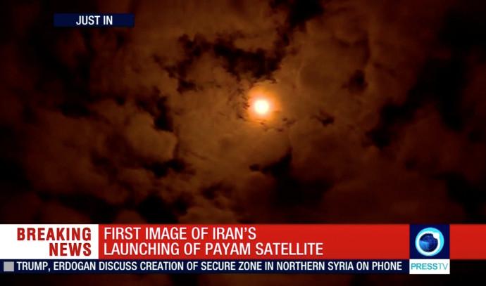 שיגור לוויין איראני לחלל