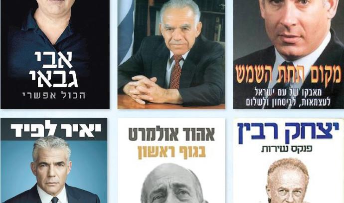 ספרים של פוליטיקאים