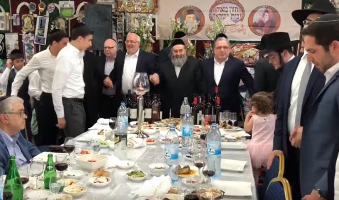 שמחת בית השואבה אצל הרב יקותיאל אבוחצירא