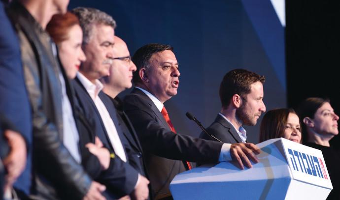מפלגת העבודה: מפלגת האבודה: מיצג הניצחון של גבאי ושות' לאחר הפריימריז