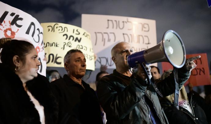 """הפגנה נגד הסדר טיעון במשפט רצח תהילה נגר ז""""ל"""
