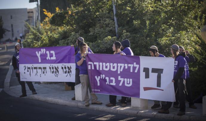 הפגנה מול בית המשפט העליון, ארכיון
