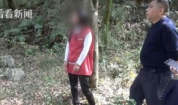 קשרה את בן זוגה לשעבר לעץ ושדדה אותו