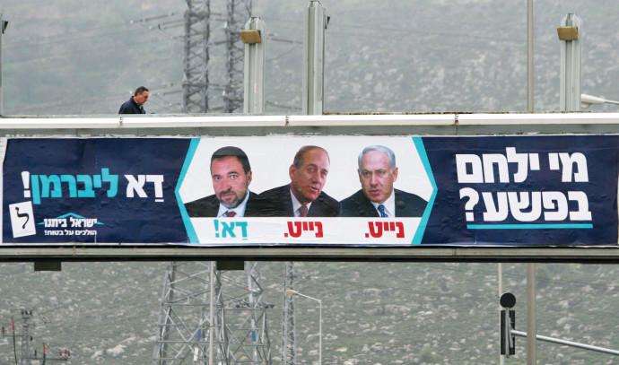 קמפיין ישראל ביתנו, 2006