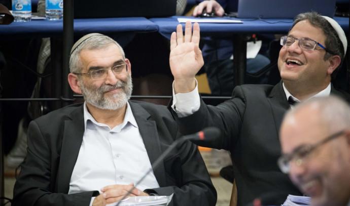 איתמר בן גביר ומיכאל בן ארי בדיון בוועדת הבחירות