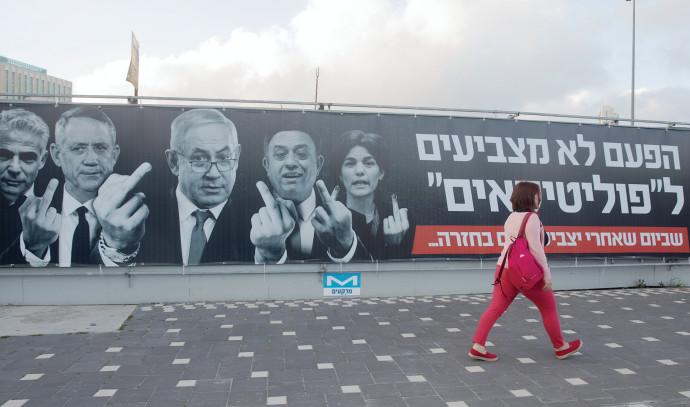 כרזה מטעם מפלגת ישר