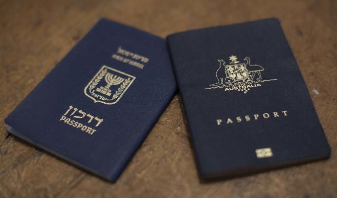 דרכון ישראלי