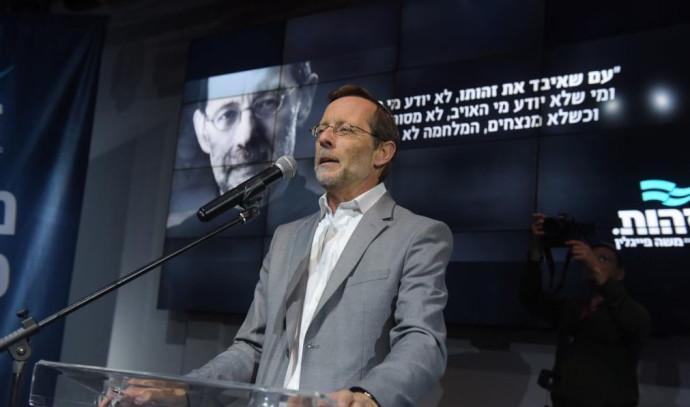 משה פייגלין