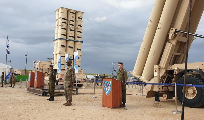 מערכת הגנה אווירית מפני טילים