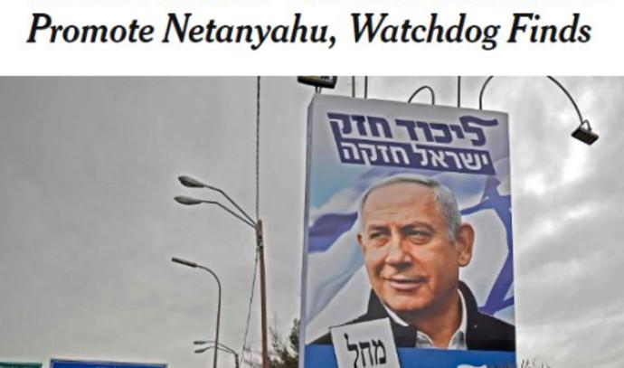 כותרת בני יורק טיימס על קמפיין הבוטים בישראל