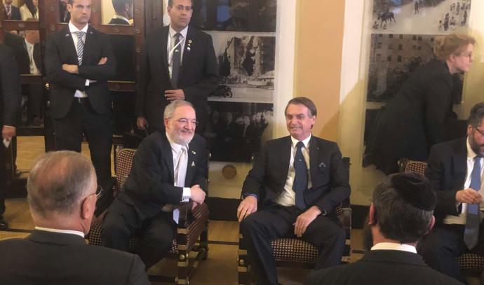 נשיא ברזיל נפגש עם חברי הקהילה הברזילאית בישראל