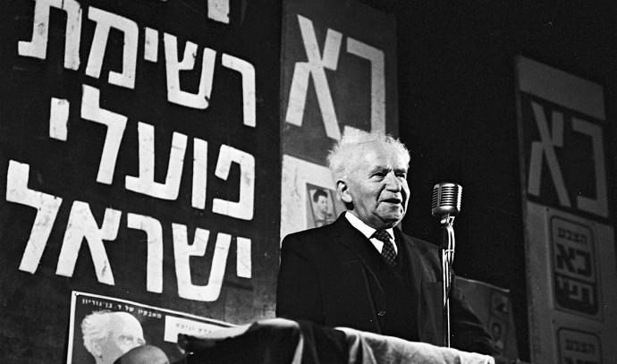 בן גוריון נואם עצרת בחירות של רפ''י בהדר יוסף ת''א