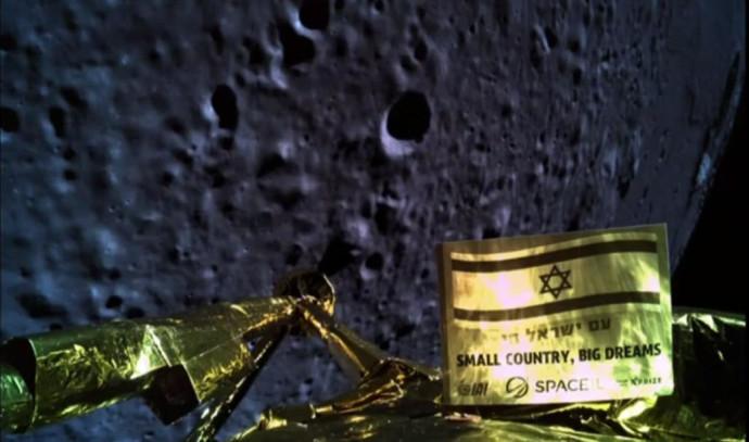 """סלפי של החללית """"בראשית"""" מהירח"""