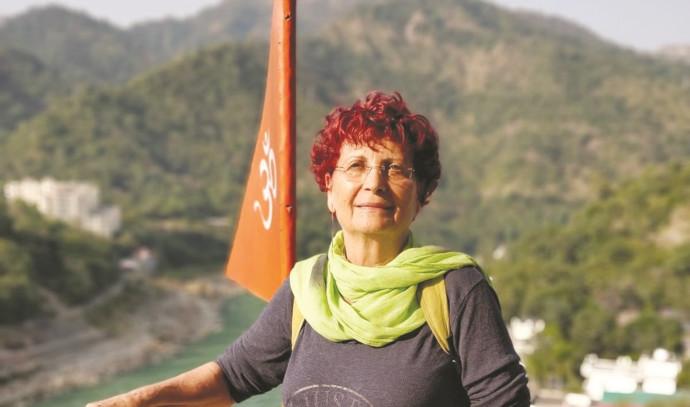 אירית הראל