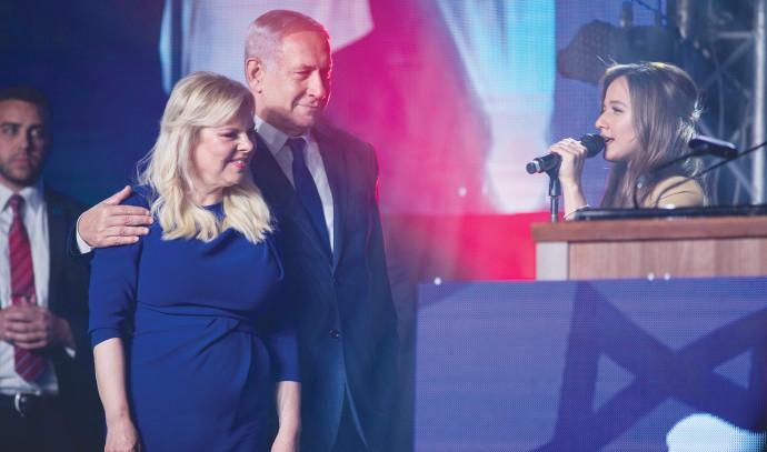 בנימין ושרה נתניהו במסיבת הניצחון של הליכוד בירושלים