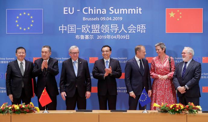 ועידת הפסגה של סין והאיחוד האירופי בבריסל
