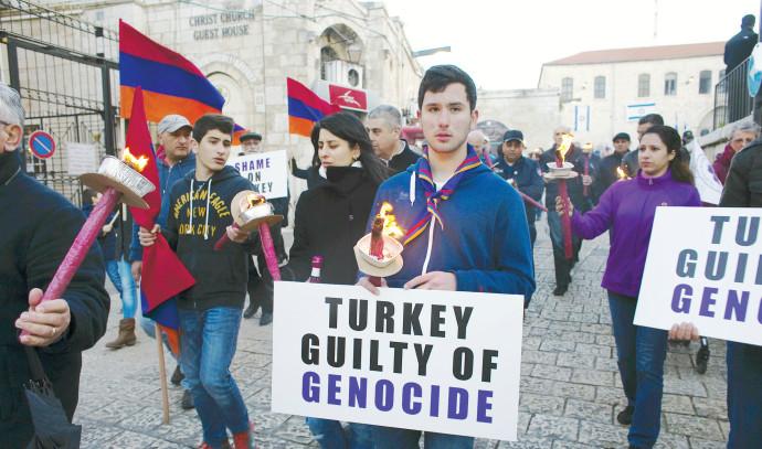הפגנה ארמנית נגד טורקיה בירושלים