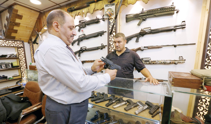 """חנות כלי נשק בארה""""ב"""