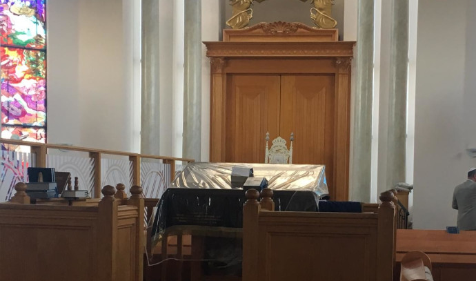 """בית הכנסת של קהילת חב""""ד בפאווי, סן דייגו"""