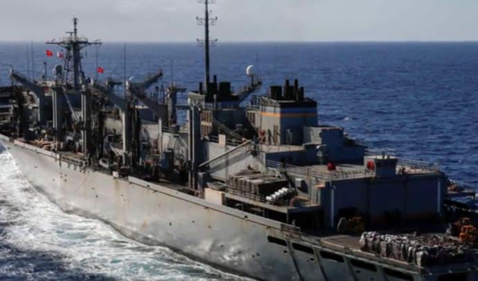 ספינה במפרץ הפרסי