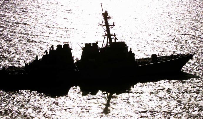 המשחתת USS Gonzalez