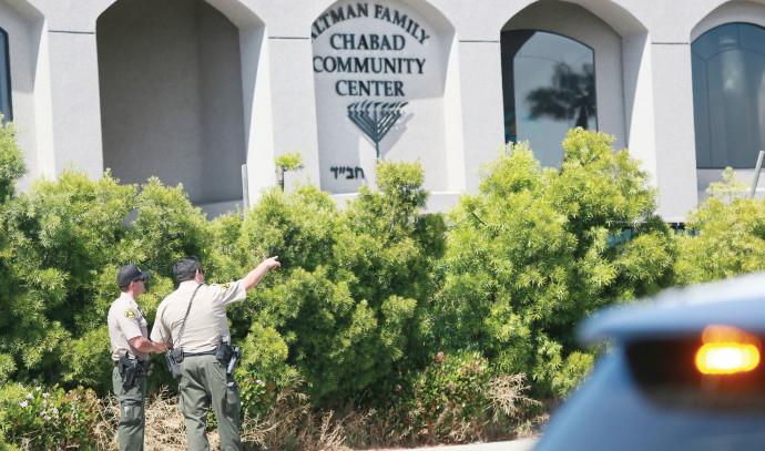 זירת הרצח בבית הכנסת בסן דייגו, אפריל 2019
