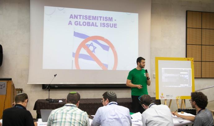 אפליקציה נגד אנטישמיות