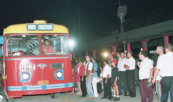 פתיחת התחנה המרכזית בתל אביב