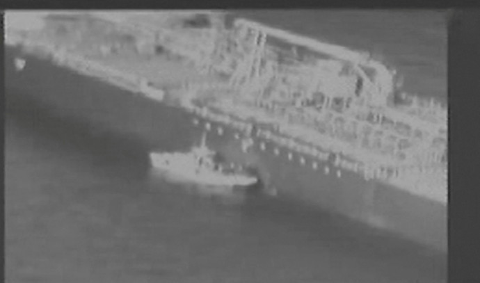 תיעוד אמריקאי של התקרית במפרץ הפרסי