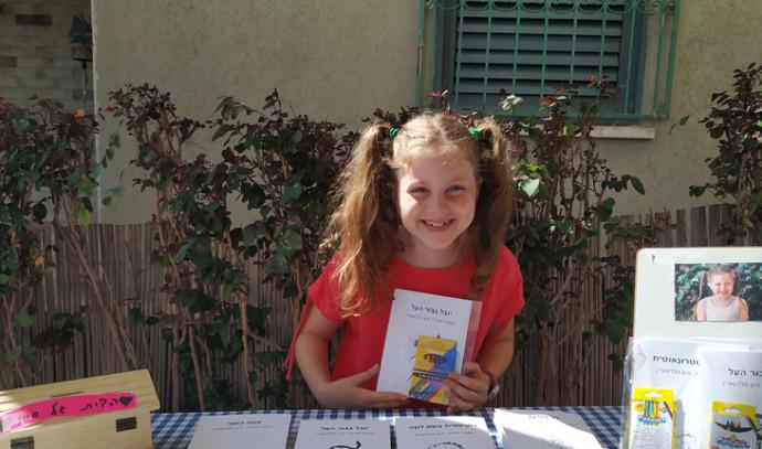הילדים ובני הנוער שהפכו לסופרים וחולמים על רבי מכר