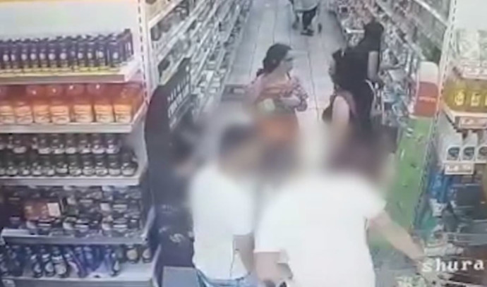 תקיפה בסופרמרקט