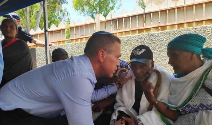 Картинки по запросу ארדן שבע משפח אתיופית