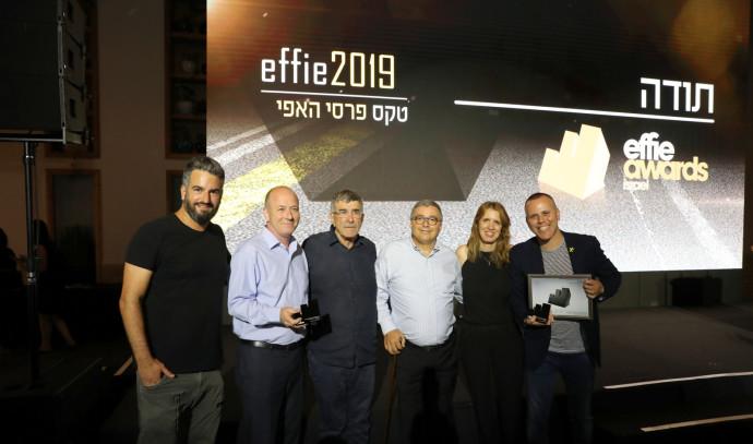מימין לשמאל: אסף אזולאי, אתי בן זאב, אריק פינטו, יונה פוגל, גולן שרמן, אורי עיני
