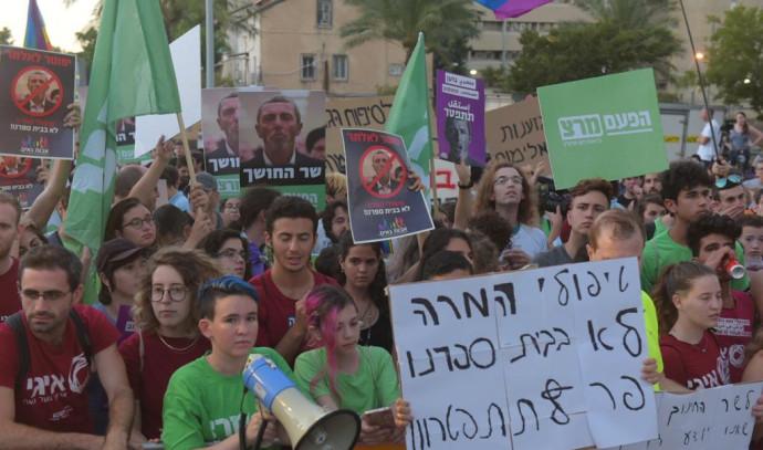 ההפגנה נגד השר רפי פרץ