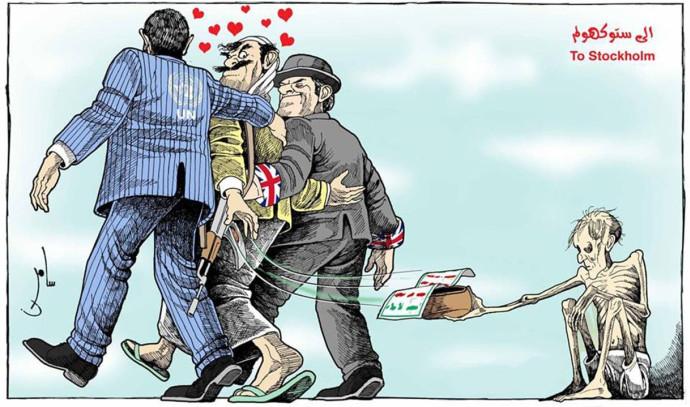 קריקטורה של סאמר מוחמד אל־שמירי