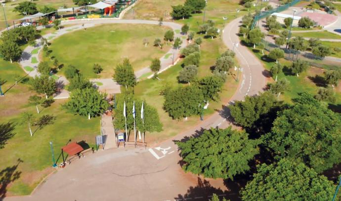פארק עירוני עפולה