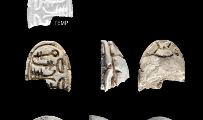 הממצאים בשילה הקדומה