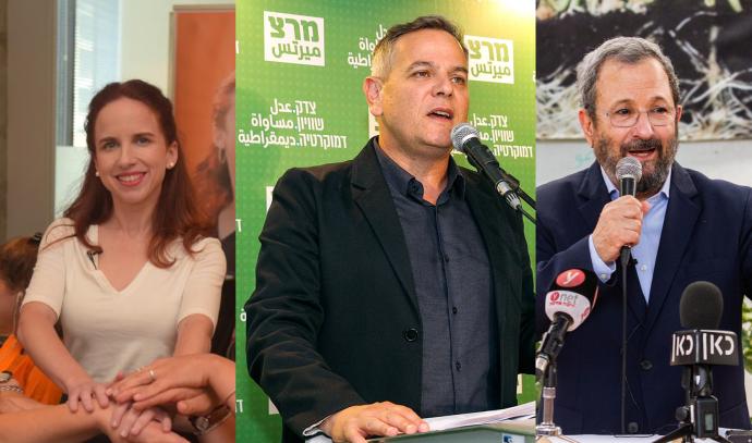 אהוד ברק, סתיו שפיר, ניצן הורוביץ