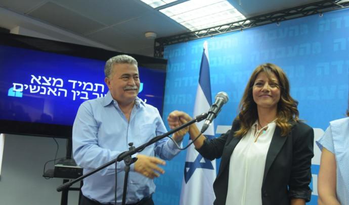 עמיר פרץ, אורלי לוי אבקסיס