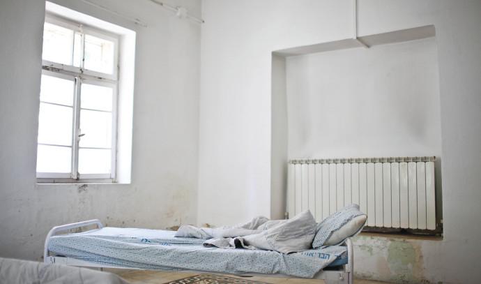 בית חולים פסיכאטרי כפר שאול