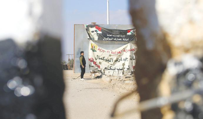 מעבר גבול עיראק סוריה